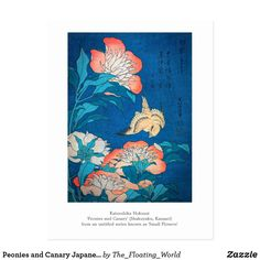 Carte Postale Pivoines et art japonais jaune canari par Hokusai