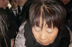 Celineoluchi's Blog: Chinese Woman Kills 7 Different Partners For Inher...