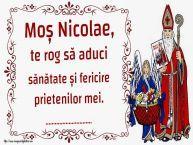 Personalizare felicitari de Mos Nicolae | felicitaripersonalizate.com