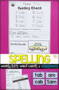This kindergarten spelling program has word lists and assessments for the entire year. For each spelling/phonics pattern there are 3 fun worksheets that are perfect for your students to use in literacy centers, for morning work, or homework.