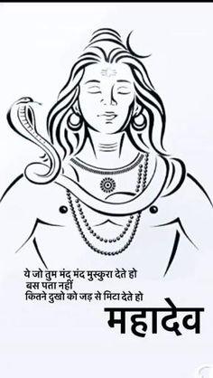 Lord Shiva Statue, Lord Shiva Pics, Mahakal Shiva, Shiva Art, Radha Krishna Photo, Krishna Photos, Lord Shiva Stories, Shiva Wallpaper, Hd Wallpaper