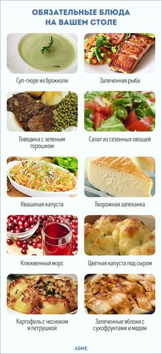 """Зима. Холода. И полезная еда. Товары для вашего здоровья и красоты. Вебинары и видеоролики о продукции. БАДы, витамины, минералы. #БАД #NSP #Wellness <a href=""""http://www.natr-nn.ru/"""">Все для вашего здоровья и красоты</a>"""