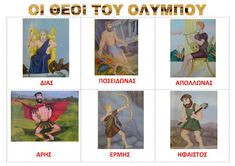 Ancient Greece, Greek Mythology, Baseball Cards, Education, Crafts, School, Manualidades, Handmade Crafts, Onderwijs