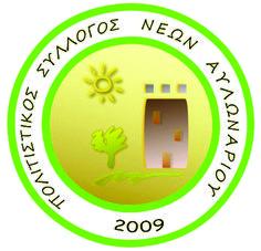 Greece, Facebook, Home Decor, Greece Country, Decoration Home, Room Decor, Interior Decorating