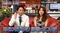 AKB48 大島優子&水卜麻美が女子アナ会 有吉弘行ブチ切れる 有吉Fw: 銀行時間外からでも振り込みは可能ですが-何日受信Y検索だれ何時からの振り込みが宜しいでしょうか? 1A より