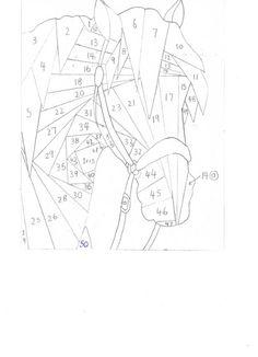 iris folding - Page 4