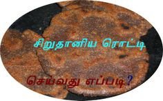 Recipes In Tamil, Gluten Free Recipes, Allergies, Free Food, Blog, Blogging