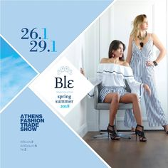 Fashion Trade Shows, Spring Summer 2018, News, Shopping