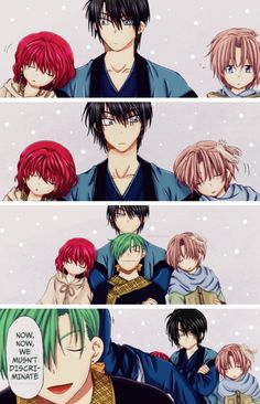 Akatsuki no Yona / Yona of the Dawn anime and manga ||