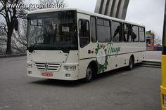 В дополнение к недавно выполненному контракту на поставку автобусов для Национальной гвардии Украины корпорация «Эталон» ведет работы над еще одной партией машин.