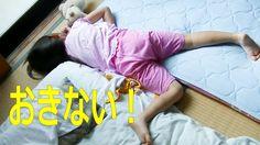 おきない!子供を起こそうとしてもクマのおしりをこちょこちょくすぐり続ける だけの動画・・【閲覧注意】