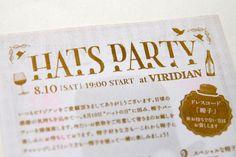 Viridian_Hats Party by masaomi fujita, via Behance