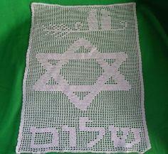 Filet crochet challah cover. Www.riotflower.wordpress.com