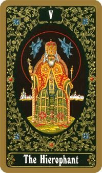 July 14 Tarot Card: The Hierophant (Russian deck) Spiritual currents are flowing now. This can be a time of great meaning ~ listen with your whole soul