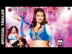 Trailer of Mumbai Can Dance Saalaa