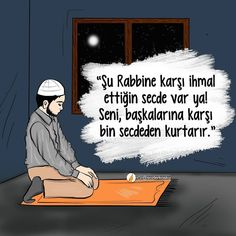 Weird Dreams, Allah Islam, Islamic Art, Ramadan, Cool Words, Science, Sayings, Film, Memes