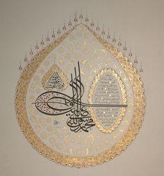 1 Allah Calligraphy, Islamic Art Calligraphy, Arabic Design, Arabic Art, Islamic Art Pattern, Pattern Art, Art Articles, Coran, Street Art