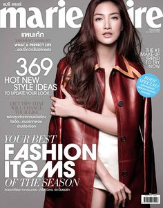 Khemanit Jamikorn for Marie Claire Thailand February 2015
