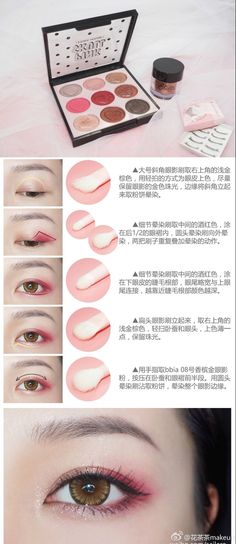 Koreanische Make-up-Hacks! Airbrush Makeup Was ist das und wird es funktionieren? Korean Makeup Look, Korean Makeup Tips, Asian Eye Makeup, Red Makeup, Eye Makeup Art, Makeup Eyeshadow, Eyeliner, Makeup Looks, Makeup Style