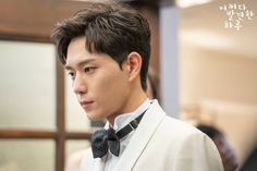 """[Photos] New Stills and Behind the Scenes Images Added for the Korean Drama """"Extraordinary You"""" @ HanCinema :: The Korean Movie and Drama Database Korean Drama Movies, Korean Actors, Asian Actors, Korean Entertainment News, Mbc Drama, Hidden Movie, Kim Young, Park Bo Gum, Movie Of The Week"""