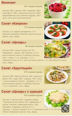 How Cooking Turkey How To Cook Shrimp, How To Cook Pasta, Souse Recipe, Appetizer Recipes, Salad Recipes, Cooking Beets In Oven, Cooking Crab Legs, How To Cook Meatloaf, Good Food