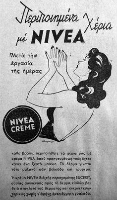 Vintage Postcards, Vintage Ads, Vintage Images, Vintage Advertising Posters, Old Advertisements, Greece Pictures, Old Pictures, Vintage Lettering, Lettering Design