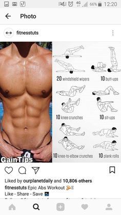 The Best Workouts Programs: Best Abs Workout - How to Get One For You? Fitness Workouts, Abs Workout Routines, Fun Workouts, Stretching Workouts, Best Ab Workout, Ab Workout At Home, At Home Workouts, Muscle Fitness, Health Fitness