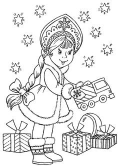 Раскраска Снегурочка Christmas Colors, Winter Christmas, Snow Maiden, Christmas Coloring Pages, Coloring For Kids, Snoopy, Embroidery, Drawings, Red