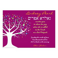 Tree of Life Bat Mitzvah Invitation Invite