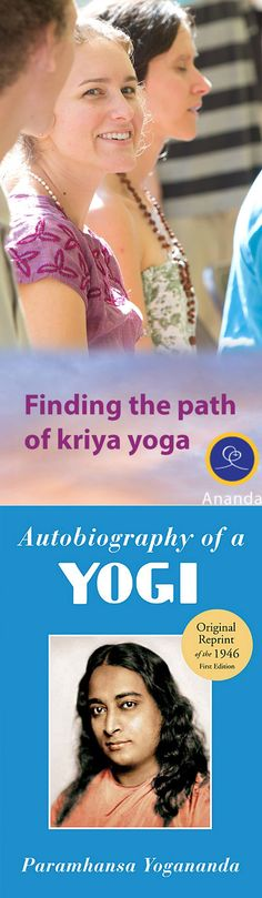 Finding the Path of Kriya Yoga - As Described in Paramhansa Yogananda's Autobiography of a Yogi. A story by Kalamali. Autobiography Of A Yogi, Yoga Master, Poetry Books, Inner Peace, Clarity, Paths, Literature, Spirituality, Knowledge