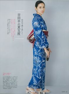Summer Kimono, Yukata, Japanese Kimono, Kimono Fashion, Traditional Outfits, Get Dressed, Asian Beauty, 24 March, Anatomy Drawing