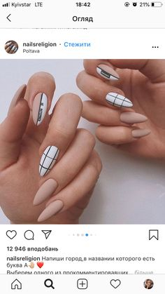 Installation of acrylic or gel nails - My Nails Aycrlic Nails, Matte Nails, Nail Manicure, Nail Swag, Stylish Nails, Trendy Nails, Fire Nails, Best Acrylic Nails, Dream Nails