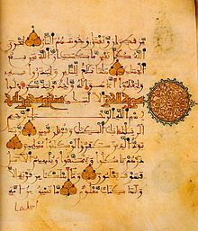 Wikipedia article about Al-Andalus