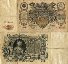 WorldMoneyMax.com :: Russia 100 Ruble 1910 banknote.