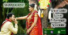 How to convince into Your Parents of Your Inter caste Love marriage. Marriage is an important thing in your life.Check here http://bit.ly/2kIX3Di and WhatsApp 9918969858