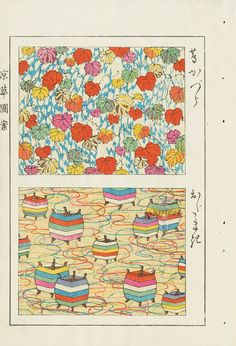 Japanese Woodblock Sample Designs Japanese Patterns, Japanese Prints, Japanese Design, Flower Ornaments, Textiles, Japanese Aesthetic, Antique Prints, Muted Colors, Woodblock Print