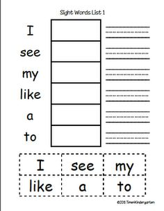 Sight word graphing + many more activities | Early Literacy ...