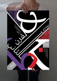 typeface by nadine chahine