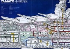 Into Star Citizen Star Citizen, Starship Concept, Star Blazers, Space Battles, Sci Fi Ships, Spaceship Design, Spaceship Interior, Game Concept Art, Military Weapons