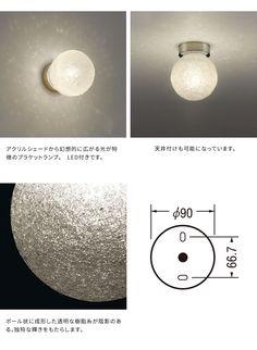kira-kira LEDブラケットライト 30W相当   インテリア照明の通販 照明のライティングファクトリー