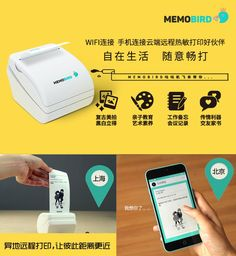 39.00$  Buy here - http://ali80s.shopchina.info/go.php?t=32783319278 - 2017 latest high quality thermal printer label printer Multifunction Photo Printer Mobile phone wireless connection Print 39.00$ #buyininternet