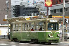 Trains, Yahoo, Japan, American, Vehicles, Okinawa Japan, Train, Vehicle