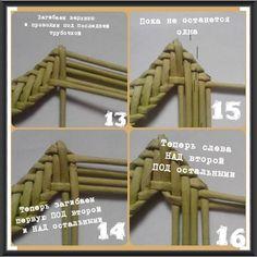 Фото майстер-клас (плетіння) | Паперове плетіння і не тільки|Плетение из бумаги