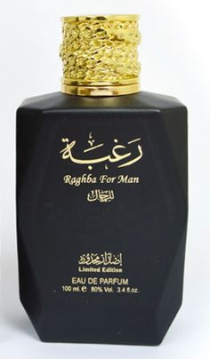 Raghba Lattafa Perfumes cologne - a fragrance for men