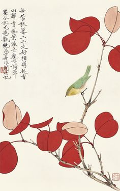 Yu Fei'an (1889-1959) PERCHING BY AUTUMNAL LEAVES signed FEI'AN, dated 1948, inscribed, and with two seals of the artist ink and colour on paper, framed 38.7 by 24.5 cm 15 ¼ by 9 5/8 in.于非闇 秋葉翠禽 (1889-1959) 設色紙本 鏡框 一九四八年作 款識: 每當秋暮,二三友好相擕赴香山辭青,楓葉渥丹,輒形諸筆墨,今秋尤為艷絕。戊子冬。非闇并記。  鈐印:「于照」、「非闇六十後作」。   38.7 by 24.5 cm 15 ¼ by 9 5/8 in.