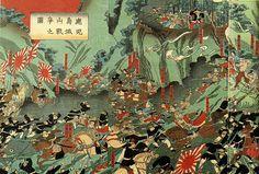The satsuma rebellion. The last stand of the Samurai.