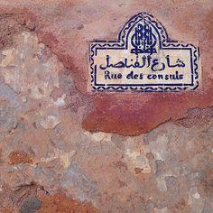 Rue des Consuls, Rabat ♡