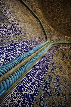 Arquitectura islámica- Vista interna de la cúpula de la mezquita Sheij Lotf Allah (o Lotfollah)-Isfahán- Irán (19) | Galería de Arte Islámico y Fotografía