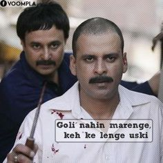 Gangs Of Wasseypur Dialogues And Quotes Voompla Bollywood Quotes Actor Quotes Dosti Quotes