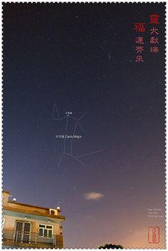 De 48 beste bildene for Constellation ☆ star maps
